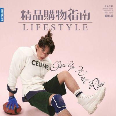 Timmy Xu @ LifeStyle China April 2021
