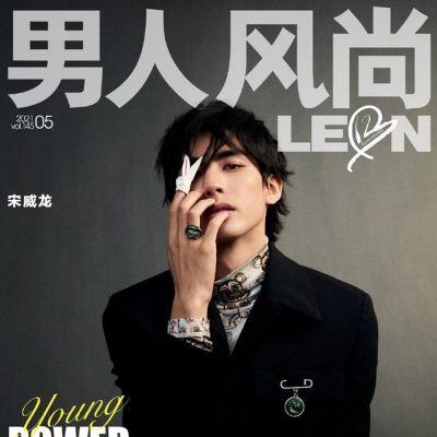Song Wei long @ Leon China May 2021