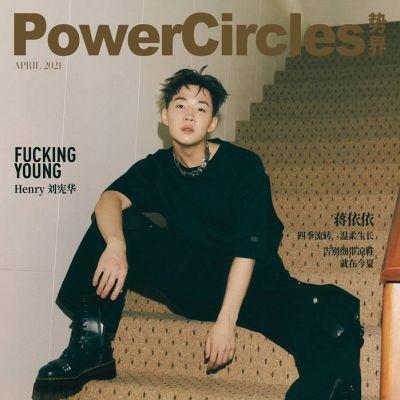 Henry Lau @ PowerCircles China April 2021