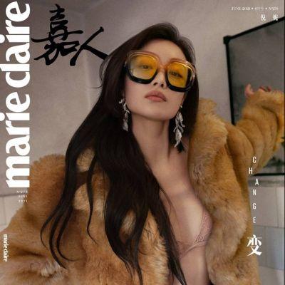 NiNi @ Marie Claire China June 2021
