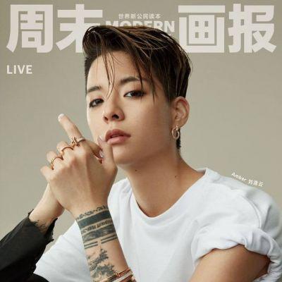 Amber Liu @ Modern Weekly China May 2021