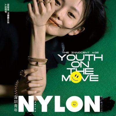 Liu Haocun @ Nylon China June 2021
