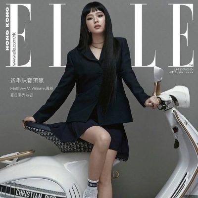 Jisoo @ Elle HK June 2021