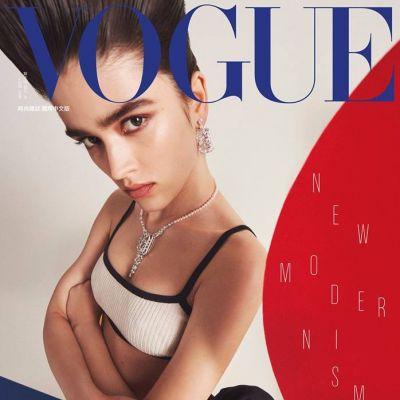 Alexandra Micu @ Vogue Taiwan May 2021