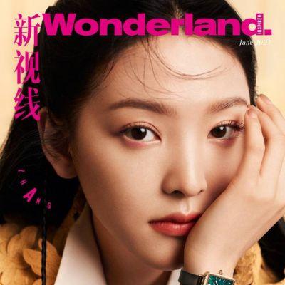 Zhang Ruonan @ Wonderland China June 2021