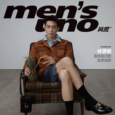 Lin Gengxin @ Men's Uno China June 2021