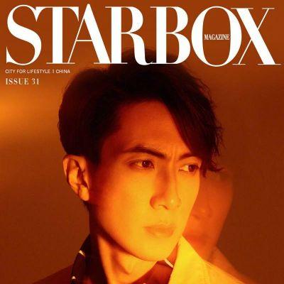 Wu Chun @ StarBox Magazine China May 2021