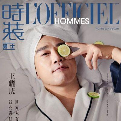 Wang Yaoqing @ L'Officiel Hommes China June 2021