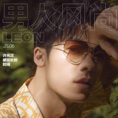 Xu Guanghan @ LEON China June 2021