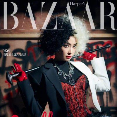 Victoria Song @ MiniBazaar China June 2021