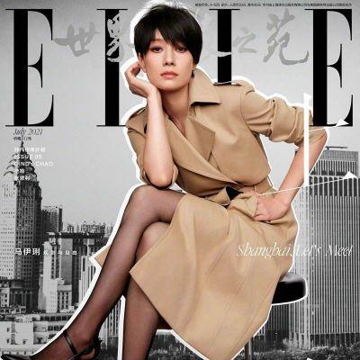 Ma Yili @ ELLE China July 2021
