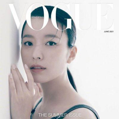 Han Hyo Joo @ Vogue Hong Kong June 2021