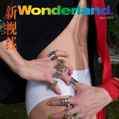 Zhengyang Zhang @ Wonderland China June 2021