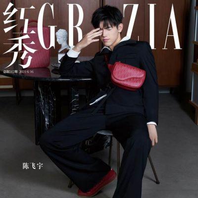 Chen Feiyu @ Grazia China June 2021