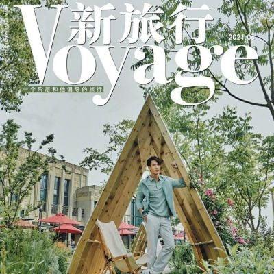 Wu Chun @ Voyage China June 2021
