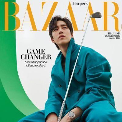ต่อ-ธนภพ @ Harper's Bazaar Thailand June 2021
