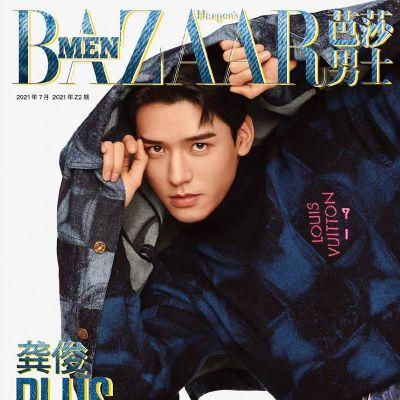 GongJun @ Harper's Bazaar Men China July 2021