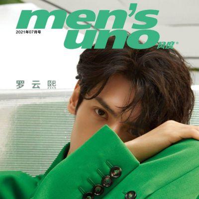 Luo Yunxi @ Men's Uno China July 2021