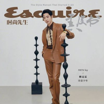 Lai Kuanlin @ Esquire China S/S 2021