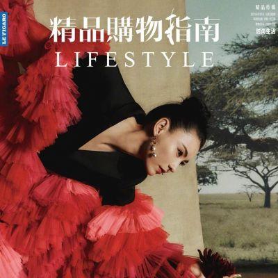 Cecilia Cheung @ LifeStyle China July 2021