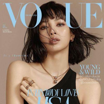 Lisa @ Vogue Thailand July 2021