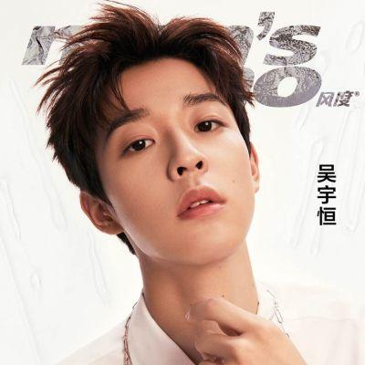 Wu Yuheng @ (Mr.UNO) Men's Uno China July 2021