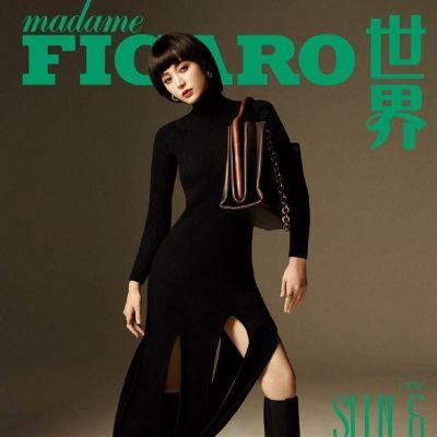 Guli Nazha @ Madame Figaro China July 2021