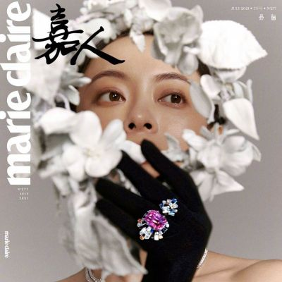 Sun Li @ Marie Claire China July 2021