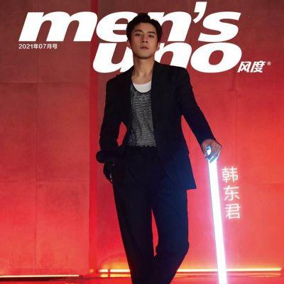 Elvis Han @ Men's Uno China July 2021