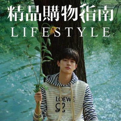 Lin Yi @ LifeStyle China July 2021