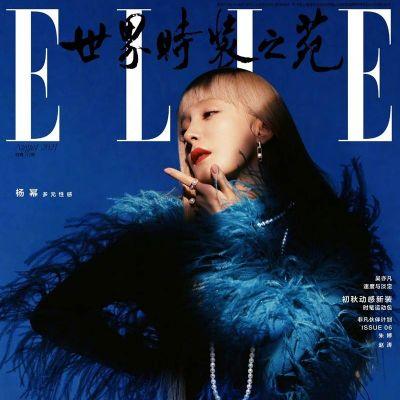 Yang Mi @ Elle China August 2021
