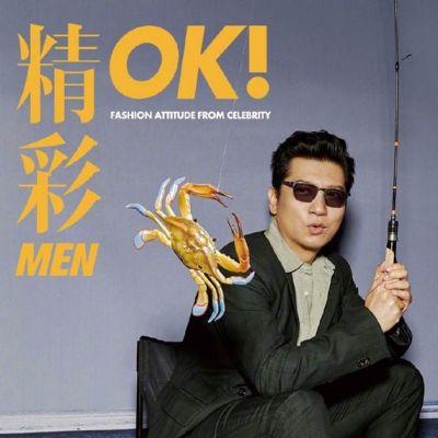 Tian Yu @ OK! Men China July 2021