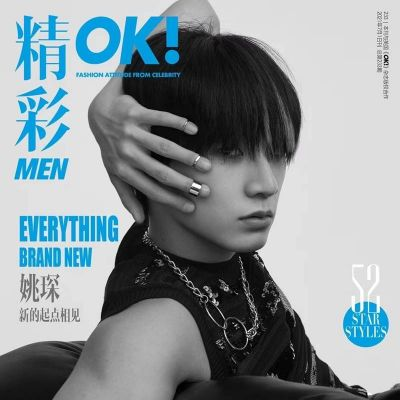 Yao Chen @ OK! Men China July 2021