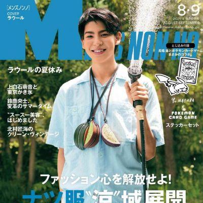 Murakami Maito Raul @ Men's Non-no Japan August 2021