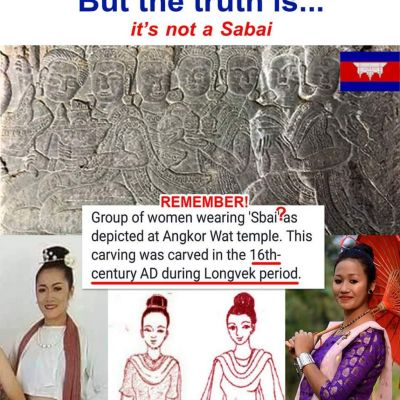 Khmer Sbai : Cambodian really believes that this is Sbai.But the truth is...  it's not a Sbai ชาวกัมพูชาเชื่อว่านี่คือสไบ แต่ความจริงก็คือไม่ใช่สไบ