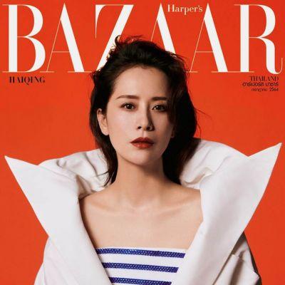 Hai Qing @ Harper's Bazaar Thailand July 2021