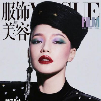 Shu Qi @ VogueFilm China S/S 2021