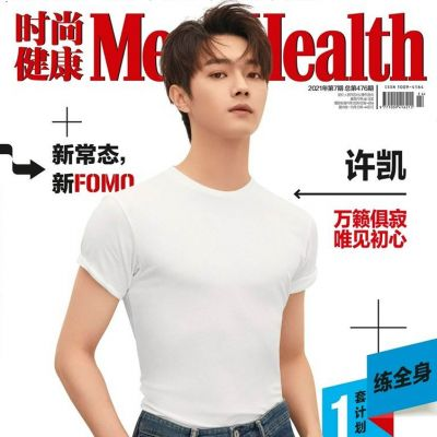 Xu Kai @ Men's Health China July 2021
