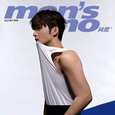 Zhang Binbin @ Men's Uno China July 2021