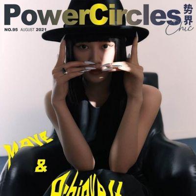 Lan Yingying @ PowerCircles China August 2021