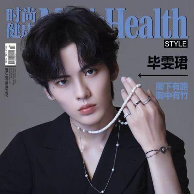 Bi Wenjun @ Men's Health China July 2021