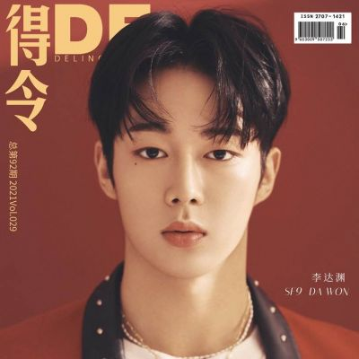 Dawon @ DeLing China July 2021