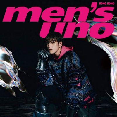Jeffrey Ngai @ Men's Uno HK July 2021