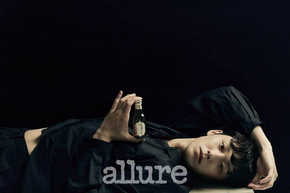 Lee Do Hyun @ Allure Korea August 2021