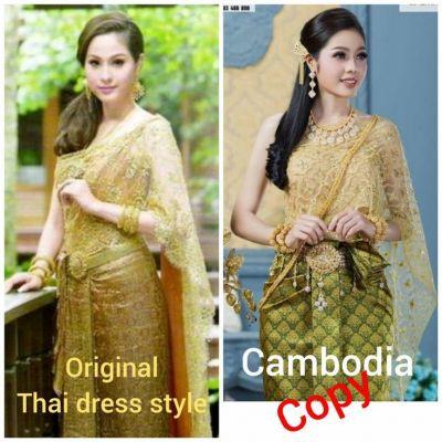Sbai Thailand:Thai culture in Cambodia (Khmer) ชุดแต่งงานไทยในกัมพูชา Khmer Sbai made in Thailand
