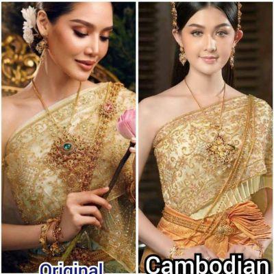 Khmer wedding costume : 🇹🇭ชุดประจำชาติไทยโดยนางแบบชาวกัมพูชา