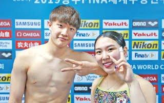 เปิดวาร์ปหนุ่มหล่อโอลิมปิค - นักกีฬากระโดดน้ำทีมชาติเกาหลีใต้
