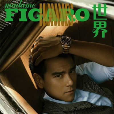 Eddie Peng @ Madame Figaro Hommes China July 2021