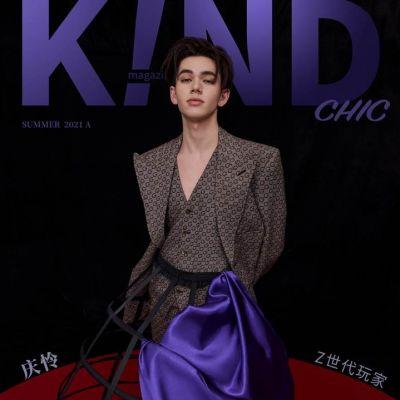 Caelan @ K!ND Magazine China Summer 2021