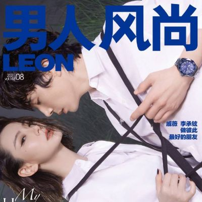 Qi Wei & Lee Seung Hyun @ Leon China August 2021